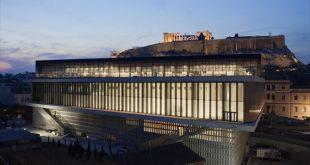 Παγκόσμια Ελληνική Διάκριση – Δύο Μουσεία της Ελλάδας ανάμεσα στα καλύτερα του κόσμου!