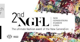 NGFL2: Νέοι ταλαντούχοι σχεδιαστές, παρουσιάζουν τις δημιουργίες τους σε μια εντυπωσιακή επίδειξη μόδας – Αύριο στο Παλαιό Χρηματιστήριο