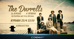 ΑΠΟΚΛΕΙΣΤΙΚΟ: Έλληνας πασίγνωστος ηθοποιός, θα πρωταγωνιστήσει στην μεγαλύτερη τηλεοπτική σειρά της Βρετανίας – Δείτε ποιος είναι