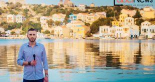 ΑΠΟΣΤΟΛΗ LABEL NEWS ΚΑΣΤΕΛΟΡΙΖΟ: Τα πολύχρωμα σπίτια, οι μυστικές θαλάσσιες σπηλιές, τα τιρκουάζ νερά  και οι ηρωικοί κάτοικοι δίπλα στην Τουρκία (VIDEO)