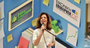 SUCCESS STORY Μαρία Γιαννέτου: Η «Μητέρα» των ανερχόμενων νέων επιχειρηματιών μας εξηγεί στο LABEL NEWS πώς μπορείς να πετύχεις στην Ελλάδα της Οικονομικής Κρίσης