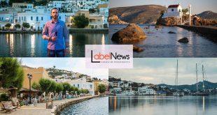 Το LABEL NEWS ταξίδεψε στην ΛΕΡΟ και σας Παρουσιάζει: Το «Ακατέργαστο Διαμάντι» των Δωδεκανήσων με την Μυστηριώδη γοητεία που αξίζει να ανακαλύψεις και να Ερωτευτείς – Εναλλακτικές διακοπές στην Ελλάδα! Πλούσιο Ρεπορτάζ (VIDEO-ΦΩΤΟ)