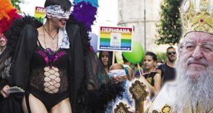 Ο Μητροπολίτης Άνθιμος, η αγρυπνία για τους Gay και η Φαίη Σκορδά – Και όμως, δυστυχώς, δεν είναι ανέκδοτο!