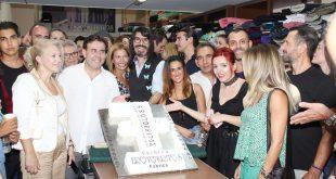 Διπλή γιορτή για τον γνωστό σχεδιαστή μόδας Ερωτόκριτο – 7 χρόνια λειτουργίας του Fashion Erotokritos & εγκαίνια του νέου του χώρου μόδας στο κέντρο της Αθήνας