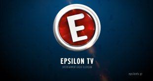 Η κωλοτούμπα της χρονιάς για εκπομπή του Epsilon που έκανε πέρσι σκληρή κριτική στον Νίκο Παππά, λέγοντας του «Να πιει ξύδι» και φέτος δίνει συγχαρητήρια στον Υπουργό – Τι συνέβη; (VIDEO)