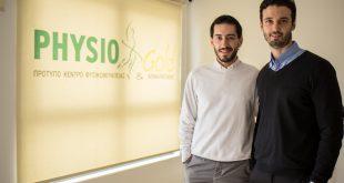 «Η ομάδα του Physiogold έχει καταφέρει έως σήμερα να χαρίσει αμέτρητα χαμόγελα και δάκρυα χαράς σε ανθρώπους με πολύ βαριά νευρολογικά προβλήματα» Οι καταξιωμένοι φυσικοθεραπευτές  Αναγνωστάκος – Αλεξανδρόπουλος μιλούν στο LABEL NEWS