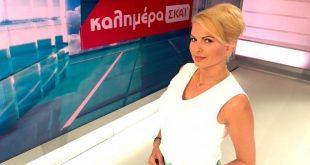 Μάγδα Τσέγκου: Το «βελούδινο διαζύγιο» της παρουσιάστριας με τον ΣΚΑΪ, η φωτογραφία στο Instagram και η επόμενη μέρα …