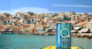 Greek Oxygen: Η  εταιρεία που πουλάει σε τουρίστες «ελληνικό αέρα» μέσα σε κουτάκια για σουβενίρ!