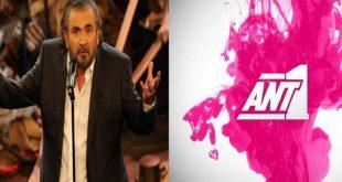 ΑΠΟΚΛΕΙΣΤΙΚΟ: Έκπληξη για το επόμενο επαγγελματικό βήμα του Λάκη Λαζόπουλου – Σε προχωρημένες συζητήσεις με τον Ant1 ο Παρουσιαστής – Τι νέο πρωτότυπο Concept εκπομπής σκέφτεται να αναλάβει