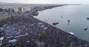 Εντυπωσιακές φωτογραφίες από το Μεγαλειώδες Συλλαλητήριο για την Μακεδονία