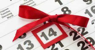 Και όμως υπάρχει η ελληνική Γιορτή των Ερωτευμένων – Την καθιέρωσε ο Αρχιεπίσκοπος Χριστόδουλος – Δείτε πότε είναι και τι γιορτάζουμε …