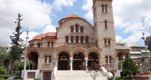 Ιερά Πανήγυρις στον Ναό της Αγίας Αναστασίας Περισσού για το θαύμα κατά της λιμώδους πανώλης την Κυριακή του Θωμά