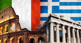 Το 1ο Φεστιβάλ Ελληνοϊταλικής Φιλίας στην Αθήνα – Η Γιορτή της Κουλτούρας και των δύο Πολιτισμών στην χώρα μας