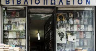 Τα βιβλιοπωλεία του κέντρου της Αθήνας που παραμένουν αναλλοίωτα στον χρόνο και μας «ταξιδεύουν» σε μια άλλη εποχή
