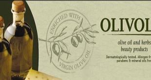 ΟLIVOLIO: Το θαύμα της ελιάς!Καθαρισμός προσώπου με συστατικά από την ελληνική Γη