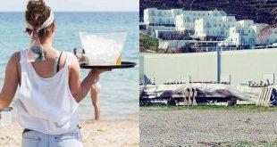 Εποχικοί νέοι εργαζόμενοι «σκλάβοι» στα ελληνικά νησιά – Δουλεύουν μέχρι και 14 ώρες την μέρα κάτω από τον καυτό ήλιο και μένουν σε κοντέινερ «στοιβαγμένοι» σαν είλωτες