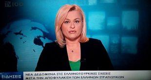 Ένα ξεχωριστό πρόσωπο στο δελτίο ειδήσεων της TV 100