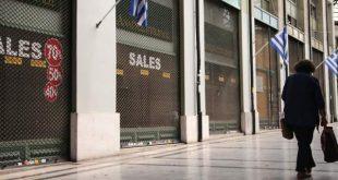 ΕΡΕΥΝΑ: Όλο και περισσότεροι Έλληνες καταναλωτές αγοράζουν μέσα από online shopping – «Ταφόπλακα» για τους ιδιοκτήτες καταστημάτων και τους άνεργους υπαλλήλους