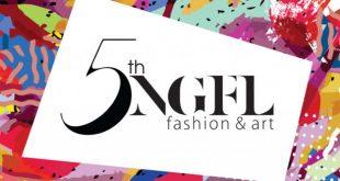 NGFL: Για 5η συνεχόμενη χρονιά το απόλυτο event μόδας της νέας γενιάς έρχεται με πολλές εκπλήξεις