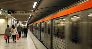 Εγκαινιάζονται τρεις νέοι σταθμοί στο μετρό – Δείτε σε ποιες περιοχές