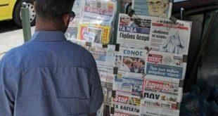 Κλείνει η εφημερίδα Espresso του Γιάννη Φιλιπάκη
