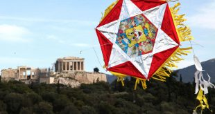 Έμεινες Αθήνα την Καθαρά Δευτέρα; Αυτές είναι οι εκδηλώσεις για τα παραδοσιακά Κούλουμα στην πρωτεύουσα