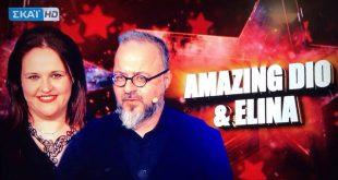 """Οι Amazing Dio & Elina έρχονται με τα «Mind Games» στο El Convento Del Arte – To αγαπημένο τηλεπαθητικό δίδυμο του """"Ελλάδα Έχεις Ταλέντο"""""""