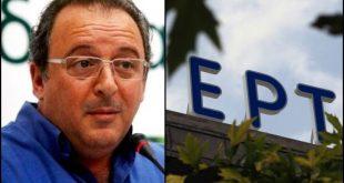 H απάντηση του Δημήτρη Καμπουράκη για την θέση στην ΕΡΤ με την Νέα Δημοκρατία