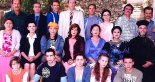 Aυτό είναι το σενάριο και οι νέοι ηθοποιοί που θα δούμε στο «Καφέ της Χαράς»