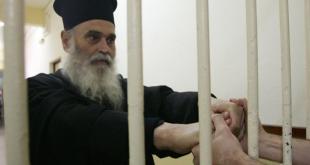 Πέθανε ο π. Γερβάσιος Ραπτόπουλος, ο ιερέας – προστάτης των φυλακισμένων