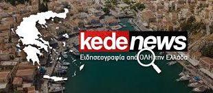 """ΚΕΔΕ εναντίον Kedenews: """"Η προσπάθεια φίμωσης του Τύπου"""""""